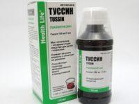 Туссин | Tussin