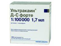 Ультракаин Д-С Форте | Ultracain D-S forte
