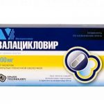Валацикловир   Valacyclovir