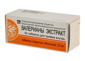 Валерианы экстракт | Valerianae extract