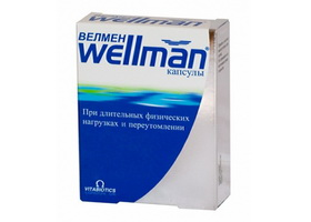 Велмен | Wellman