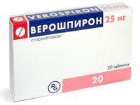 Верошпирон   Verospiron