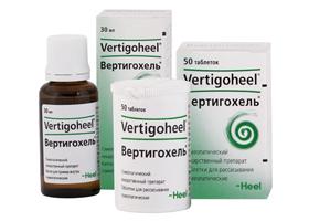 Вертигохель | Vertigoheel