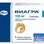 Виагра | Viagra (Pfizer)