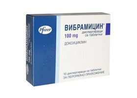 Вибрамицин | Vibramycin