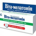 Вита-Мелатонин | Vitae-Melatonin