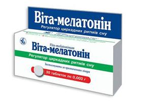 Вита-Мелатонин   Vitae-Melatonin