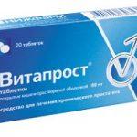 Витапрост   Vitaprost
