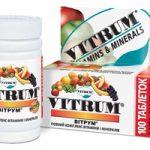 Витрум | Vitrum