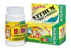 Витрум Беби | Vitrum Baby