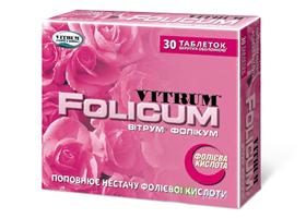 Витрум Фоликум | Vitrum Folicum