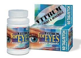 Витрум Форайз | Vitrum for Eyes