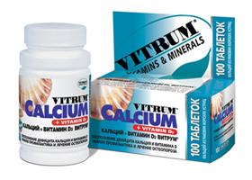 Витрум Кальциум с витамином D3 | Calcium + Vitamin D3 Vitrum
