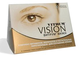 Витрум Вижн | Vitrum Vision