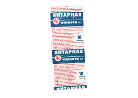 Янтарная кислота | Succinic acid
